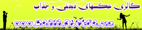 http://royalmohsen.persiangig.com/image/masis.jpg